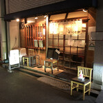 Ponchiken - 「小川町駅」から徒歩約4分、扇ビル1階