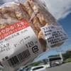 村のぱん屋SUN - 料理写真:ラスク(6枚入り)