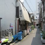 南ばん - 高島屋 新宿店の脇道。