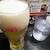 らうめん 侍の侍 - 生ビール