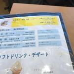 144643384 - 日本酒メニュー