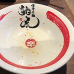 博多辛麺 狛虎 - その他写真:ごちそうさまでした