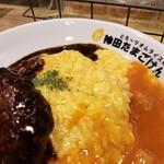 神田たまごけん - オマール海老ソース側。