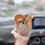 カテリーナ - ジャンドゥーヤのパルフェ。車の中で食べよう♡