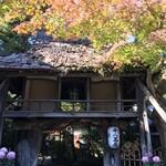 山ばな平八茶屋 - 外観・入口