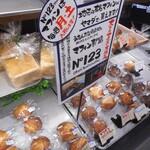 No123 - 売り場