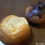 No123 - りんご&チョコチャンク