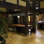 Yunotakean - 店内の様子