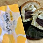 平井製菓 -