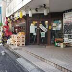 桜商店603 - 外観