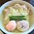 麺や金時 - 料理写真:210117日 東京 麵や金時 塩ワンタン麺1,100円(麺大盛り)120円