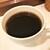 ルビンズコーヒー - 210118月 東京 ルビンズコーヒー ブレンド250円→100円