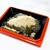 津田の松原サービスエリア上り線 売店 - 料理写真:美味しいわらび餅でした。