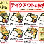 お弁当各種 茨城県産コシヒカリ使用・大盛り無料!できたてをお持ち帰りいただけます。