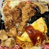 かつや - 料理写真:オムナポリタンと海老・チキンカツのソースカツ弁当