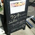 Youganyakinikutoichi - 店頭看板ランチメニューになります