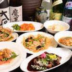 精華苑 - 料理写真:飲み放題