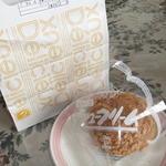 きさらぎ - 釜出しクッキーシュー150円