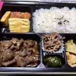 韓国家庭料理弁当 癒 -