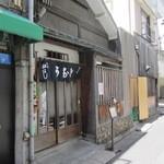 松よし - 古いお店です。