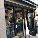 キャメルバック リッチバレー - お店の前