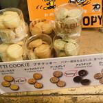 タブレスカフェ - プチクッキー