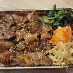 炭火焼 ペンザンス 絆 - 日替わり弁当
