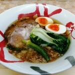 Ramentanino - 「その三(金華ハムと干し貝柱のスープ)」1000円