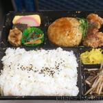 鶏太郎 - ハンバーグ