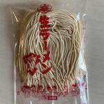 丸幸ラーメンセンター - 生麺