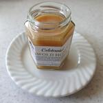 イル レヴァンテ - 無添加の純粋ハチミツ