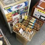 七人本舗 - 黒糖サーターアンダギー( ´∀`)画像追加
