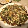 和だ田  - 料理写真: