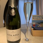 Por Ta Vinho IZARRA  - ポルトガル産スパークリング。瓶内2次発酵。辛口。