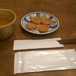 そば切り 川名 - 料理写真:食前