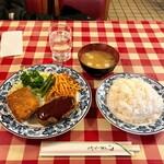 河鹿 - Aランチ(¥830)