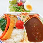 ごはんや ぐぅ - 【テイクアウト】彩り野菜カレー 800円