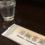 活麺富蔵 - お水とお手拭き