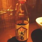 芋蔵 - お醤油は博多産です
