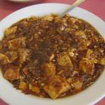 きりん - 麻婆豆腐大盛り