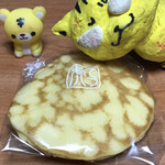 どら焼き虎てつ - 虎白 183円(税込)
