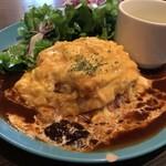 roku cafe - ふわとろオムライス デミグラスソース 900円(税込)