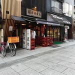 折原商店 - 外観