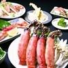 北海道料理蟹専門店 たらば屋
