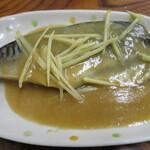 だるま - サバ味噌煮