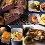 GRILL DINING 薪火 - ディナーコース