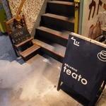 紅茶とお酒の店 teato - teato