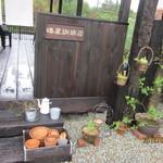 椿屋珈琲店 - 入り口付近