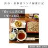 福田屋 - 料理写真: