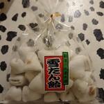 飴屋六兵衛本舗 - バター飴 220円